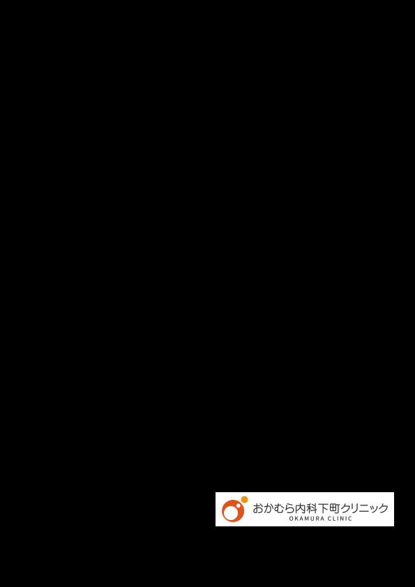 料金 検査 血液 型